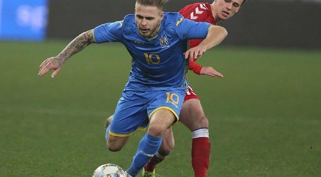 Украина U-21 – Дания U-21 – 2:3 – видео голов и обзор матча