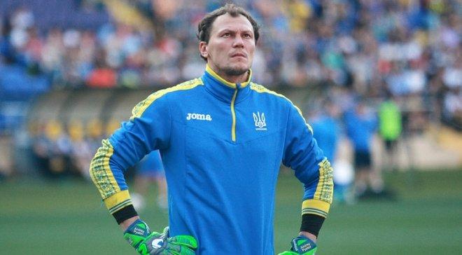 Пятов: Собираемся каждый месяц в сборной Украины, как на праздник