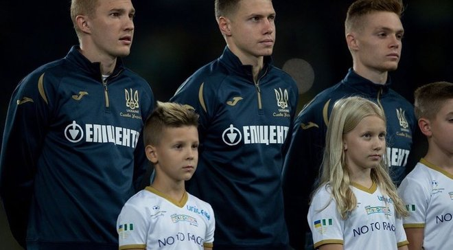 Украина – Эстония: анонс товарищеского матча