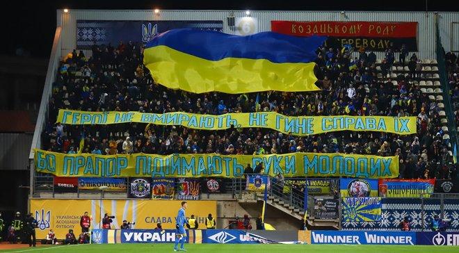 Украина – Эстония: яркая поддержка трибун, гимн с мурашками для дебютанта, благодарность героя – топ-кадры из Запорожья