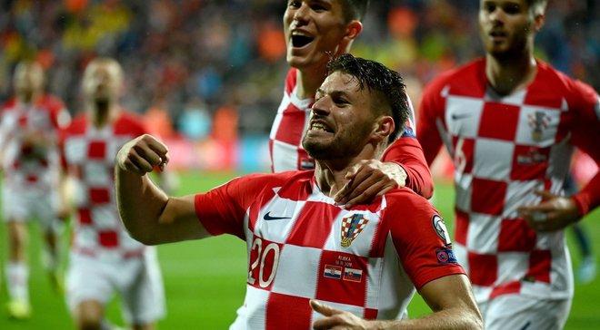 Хорватия осуществила камбэк в матче против Словакии и вышла на Евро-2020