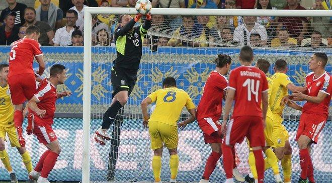 Сербия – Украина: на матч продано менее 10 тысяч билетов