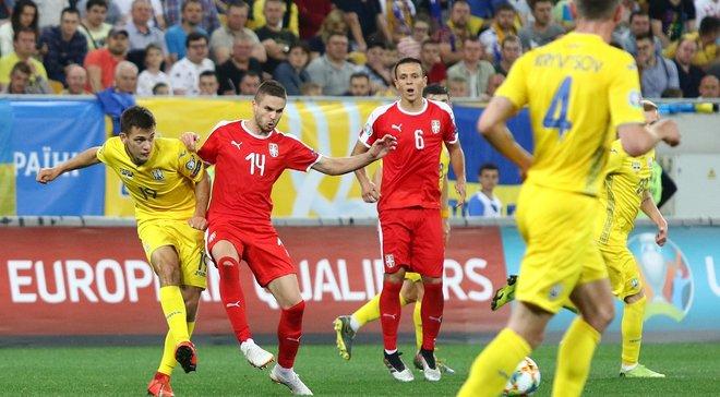 Сербия – Украина: команды определились с формой на игру
