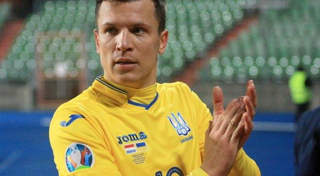 Коноплянка назвав першочергову ціль збірної України на Євро-2020
