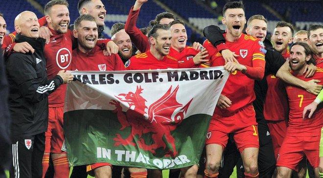 """Агент Бейла розповів, кому був адресований скандальний прапор """"Уельс, гольф, Мадрид"""""""
