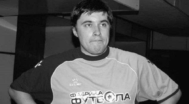 """Йому б виповнилося 38: ТК """"Футбол"""" вшанує пам'ять коментатора Панасюка, який помер на футбольному майданчику"""