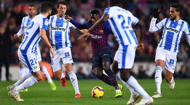 Леганес – Барселона: стартовые составы и онлайн-трансляция матча Ла Лиги