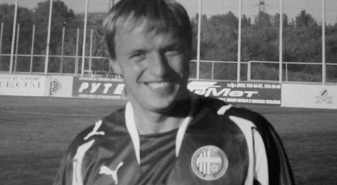 Помер екс-гравець Олімпіка Дмитро Логвінов