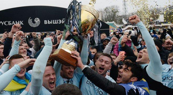 Сльози Мілевського, божевільна радість Нойка та Хобленка, або Як українці створили історію в Білорусі: чемпіонські кадри