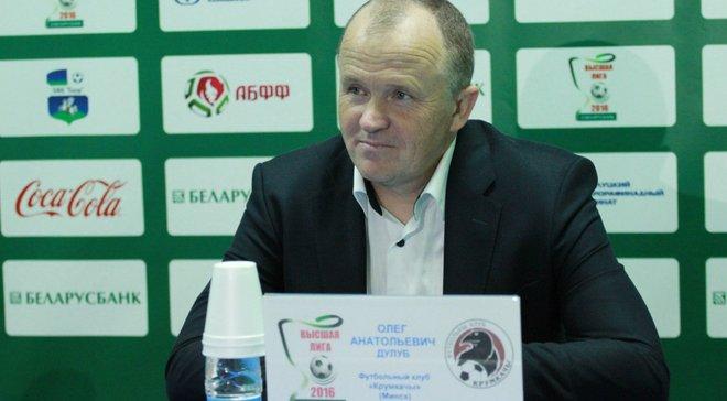 Дулуб натякнув на повернення в Україну