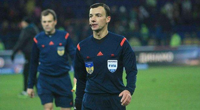 Українська бригада арбітрів отримала призначення на матч Ліги Європи