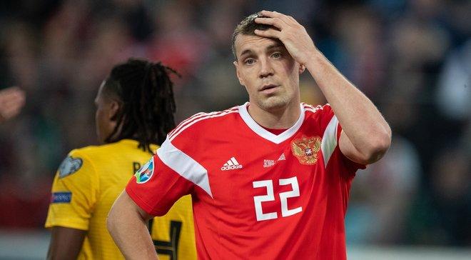 УЕФА отказался комментировать возможность отстранения России от Евро-2020