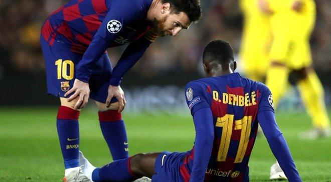 Барселона – Боруссия Д: Дембеле травмировался и не смог доиграть поединок