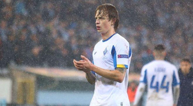 Таблица коэффициентов УЕФА: Украина отпускает конкурентов и гарантированно потеряет одну команду
