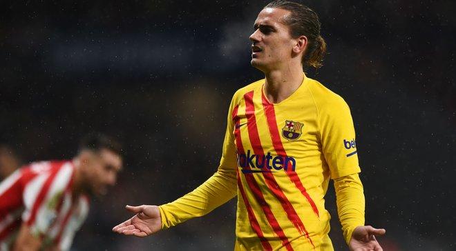 """Атлетіко – Барселона: мадридці можуть отримати суворе покарання через вигуки фанатів """"Помри, Грізманне!"""""""