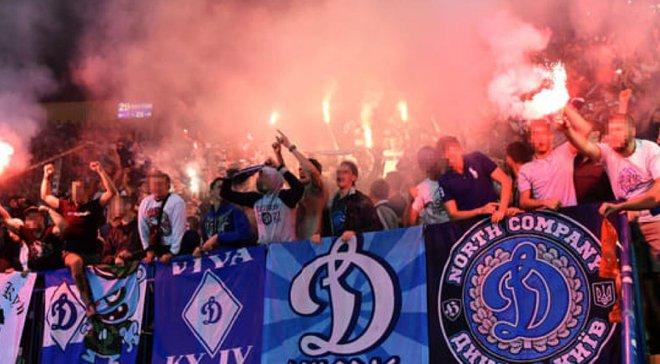 Динамо – Зоря: кияни запрошують фанатів на матч попри санкції КДК УАФ за расистський скандал