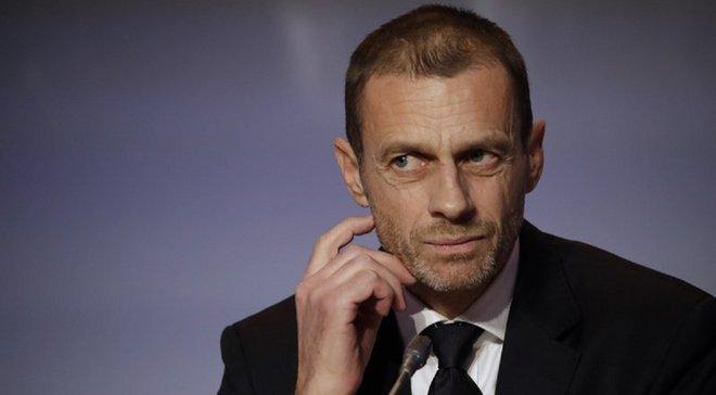Президент УЄФА Чеферін оцінив ймовірність створення європейської клубної Суперліги
