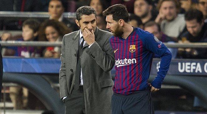 Интер – Барселона: Вальверде объяснил, почему не взял Месси в Милан