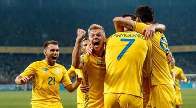 УАФ определилась с графиком сборной Украины на Евро-2020, – Цыганык