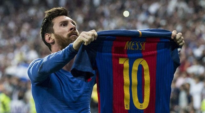 Мессі оцінив форму Реала перед Ель Класіко