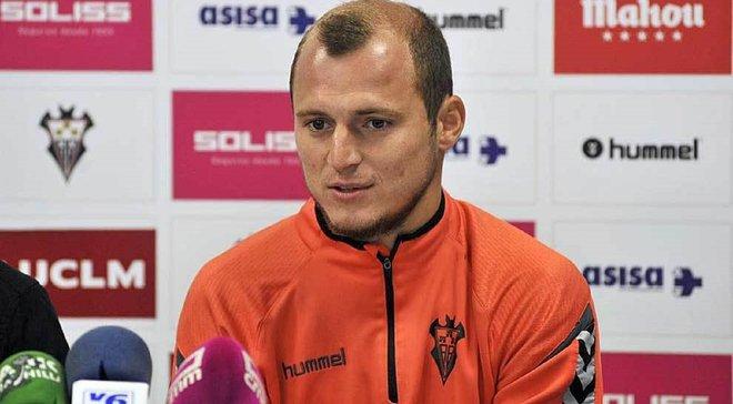 Зозуля может сыграть в матче со скандальным соперником – тренер Альбасете внес украинца в заявку