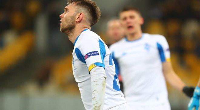 Караваєв: Невихід Динамо з групи Ліги Європи – це провал