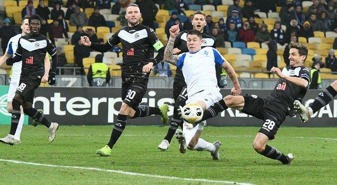 Динамо запросило на матч з Лугано харківську сім'ю, яку стюарди не пропускали на гру проти Шахтаря