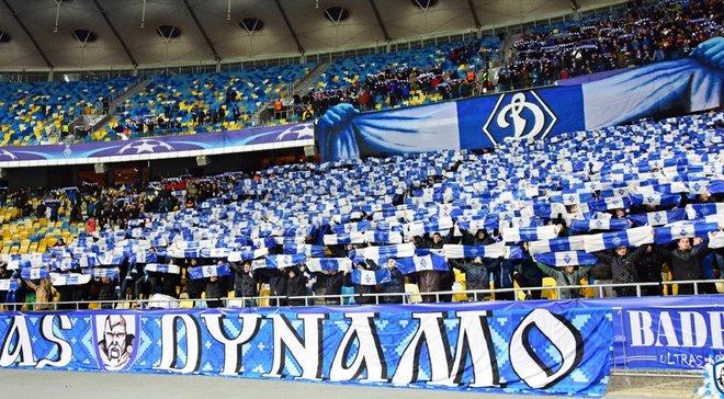 Ультрас Динамо з лайкою зажадали від Суркісів покинути клуб