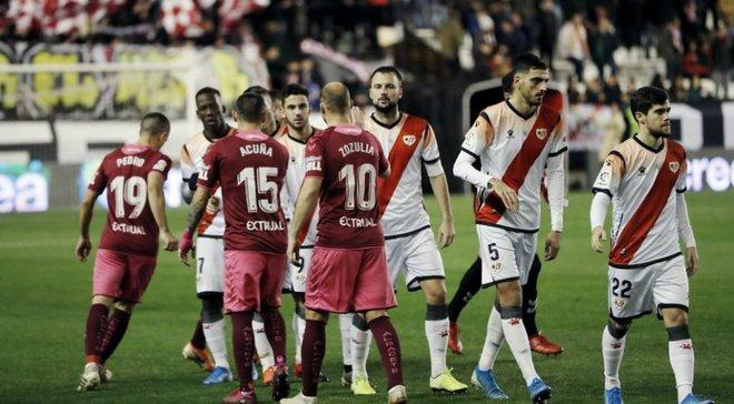 Райо Вальєкано – Альбасете: в Іспанії анонсували можливе рішення щодо зупинки матчу через образи Зозулі