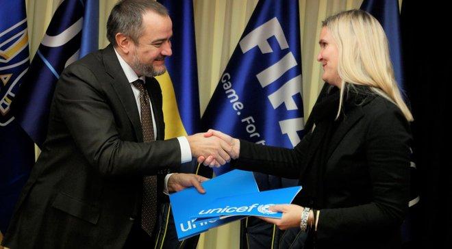 УАФ підписала новий меморандум про партнерство з ЮНІСЕФ
