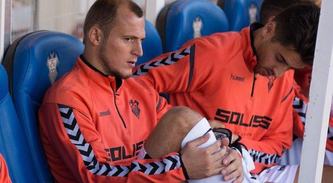 Зозуля на фоне громкого скандала не попал в заявку Альбасете на матч Кубка Испании