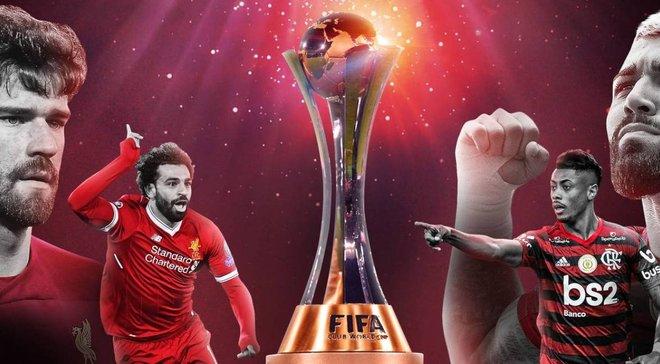 Ліверпуль – Фламенго: онлайн-трансляція Фіналу Клубного чемпіонату світу