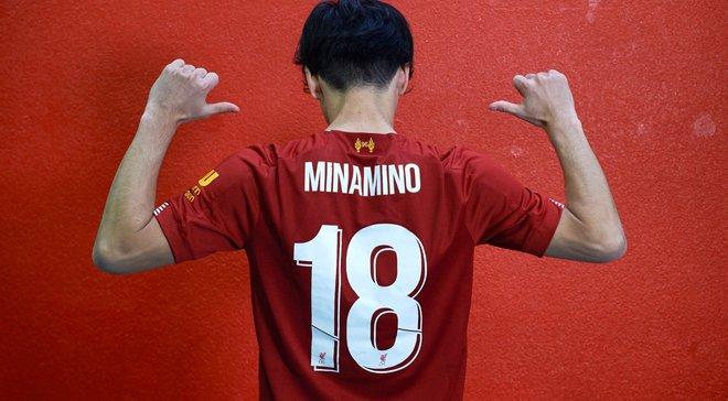 Клопп про придбання Мінаміно: Фантастична новина, приголомшливий трансфер