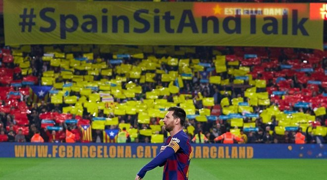 Барселона оштрафована за акцію своїх фанатів на матчі проти Реала