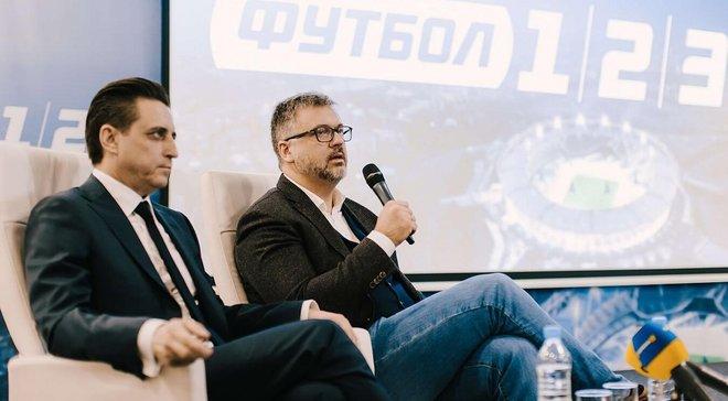 """""""Футбол 3"""" получил лицензию на спутниковое вещание"""