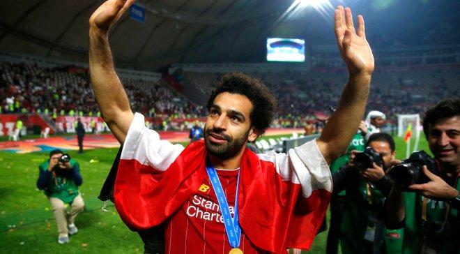 Салах визнаний найкращим гравцем клубного чемпіонату світу