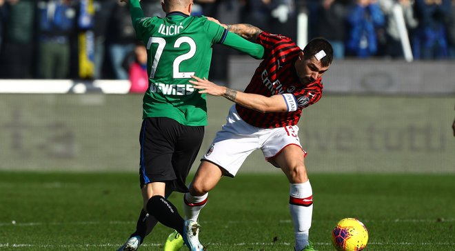 Фантастический ассист Малиновского в видеообзоре матча Аталанта – Милан – 5:0