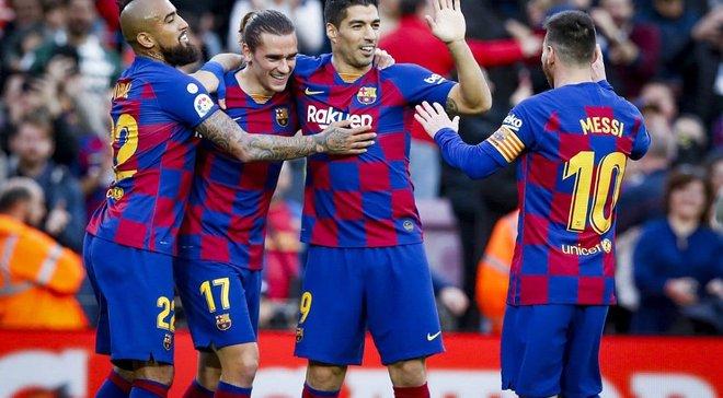 Барселона визначилась із сумою на зимові трансфери