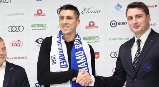 Генеральний менеджер Динамо Брест зробив однозначну заяву щодо майбутнього Хачеріді у клубі