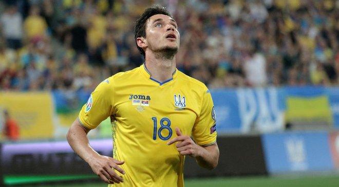 Яремчук пригадав свій дебют у збірній України і підтримку Шевченка після безгольової серії