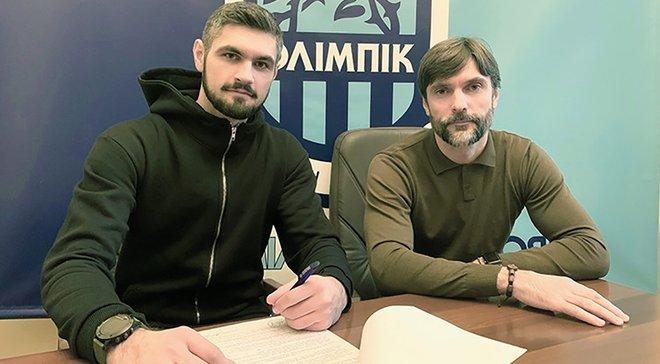 Кичак официально вернулся в Олимпик