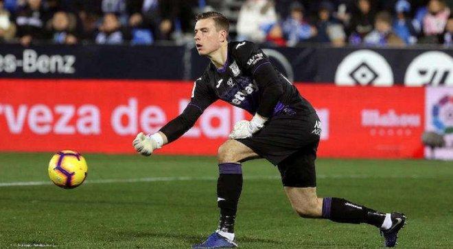 Лунин попал в заявку Вальядолида на матч Кубка Испании