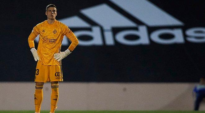 Лунин пропустил первый гол в Вальядолиде – видео неоднозначного эпизода