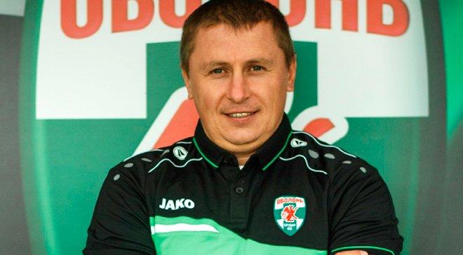 Оболонь-Бровар официально назначила нового тренера, который заменил Ковальца