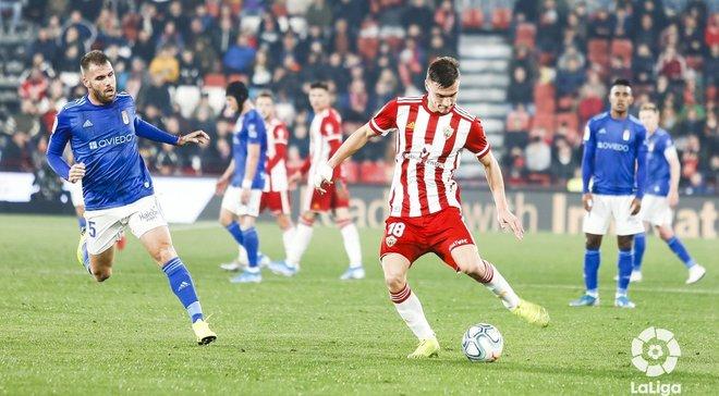 Груба помилка Луніна у відеоогляді матчу Альмерія – Ов'єдо – 2:0