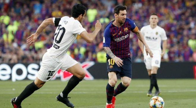 Валенсія – Барселона: онлайн-трансляція матчу 21 туру Прімери