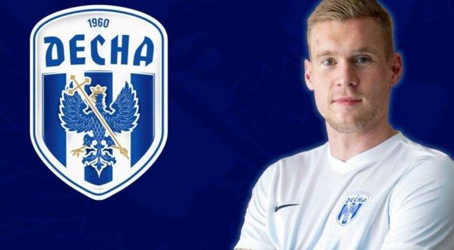 Десна подписала игрока сборной Эстонии – черниговцы продолжают усиливаться