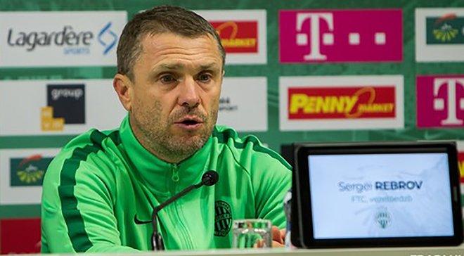 Ребров пояснив, завдяки чому його Ференцварош здобув легку перемогу над Пакшем