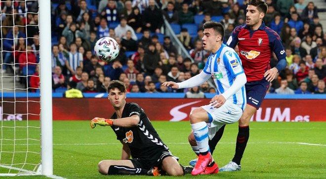 Кубок Іспанії: Валенсія дотиснула Леонесу у серії пенальті, Вільяреал вибив Райо Вальєкано