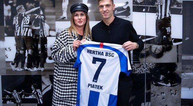 Герта оголосила про підписання Пйонтека – нападник став найдорожчим придбанням клубу
